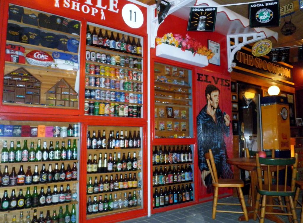 The bottle shop.