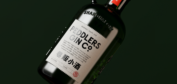 Shanghai's first-ever craft gin is a hit